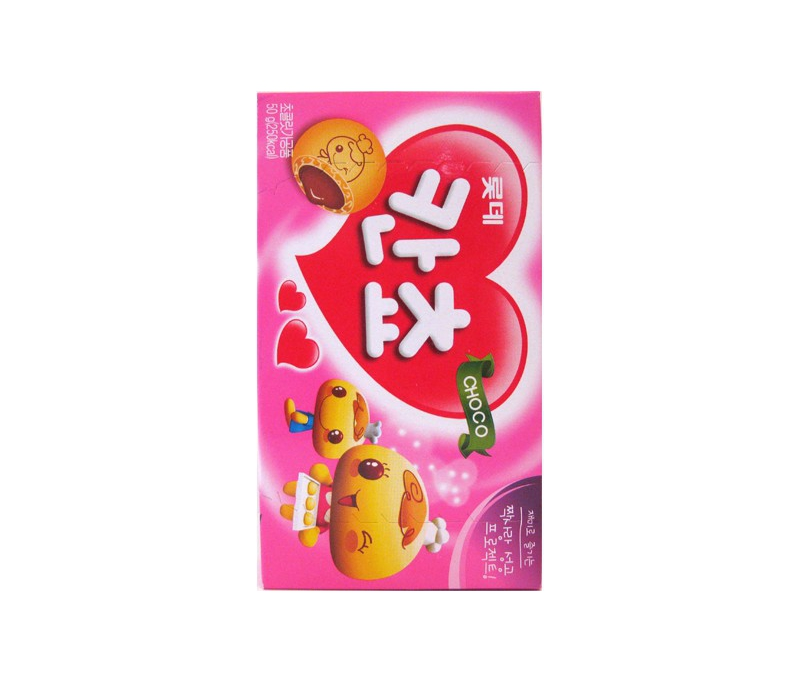 Kanju biscuits aux chocolats