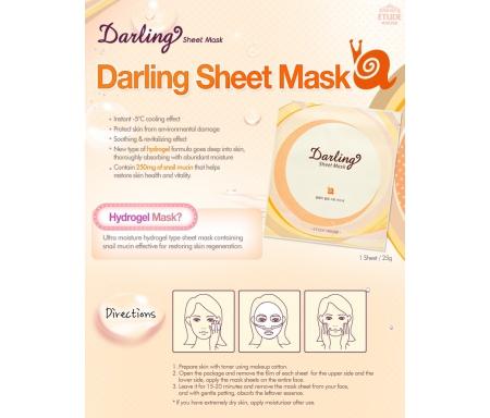 Etude House Snail Healing Sheet Mask