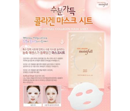 Etude House Collagen Moistfull Mask Sheet