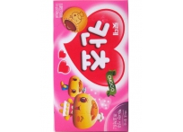 Lotte biscuits aux chocolats