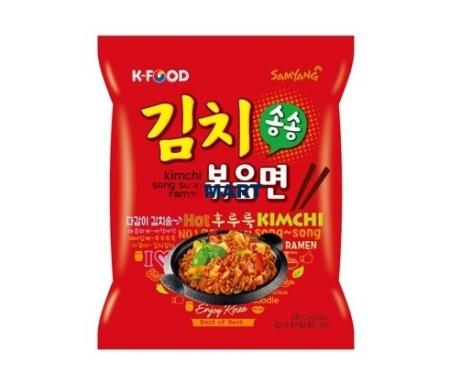 Sy kimchi song song ramen