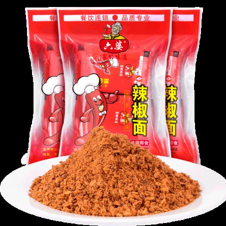 [PROMO - 10% OFF] Poudre d'épices de piment 100g