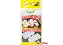 Moules pour Sushi 3 pc